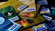 NHNN yêu cầu chấn chỉnh giao dịch khống bằng thẻ tín dụng