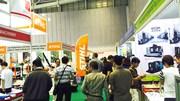 20-24/9: Mời tham gia Hội chợ triển lãm hàng công nghiệp nông thôn