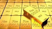 Giá vàng hôm nay 17/2: Tăng vọt sau nhiều bất ổn