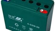 Doanh nghiệp Indonesia cần mua phế liệu ắc quy ô tô cũ (scrap car battery)