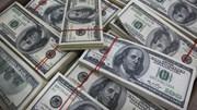 Tỷ giá ngoại tệ ngày 9/4/2020: USD tăng trở lại