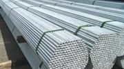 Nhập khẩu sắt thép 10 tháng đầu năm giảm cả lượng, kim ngạch và giá