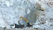 Thông tư 41/2020/TT-BCT về quản lý hồ chứa quặng đuôi trong khai thác khoáng sản