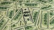 Tỷ giá ngoại tệ ngày 16/4/2021: USD biến động nhẹ