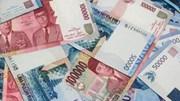 Tỷ giá ngoại tệ ngày 10/5/2021: USD thị trường tự do không đổi
