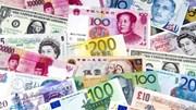 Tỷ giá ngoại tệ hôm nay ngày 12/6/2021: USD giảm ngày cuối tuần