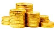 Giá vàng chiều ngày 17/9/2021 tiếp tục giảm mạnh