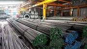 Nhập khẩu sắt thép 8 tháng năm 2021 giảm về lượng nhưng kim ngạch tăng cao