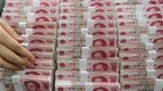 Trung Quốc ra tay hạ nhiệt thị trường tiền tệ