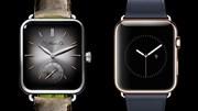 Đồng hồ giống Apple Watch giá hơn 500 triệu về VN