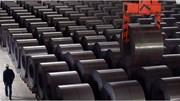 Trung Quốc bỏ thuế chống bán phá giá với thép nhập từ Nhật và EU