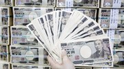 Quốc hội Nhật Bản ban hành ngân sách kỷ lục cho tài khóa 2017