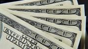 Fed quyết định giữ nguyên lãi suất cơ bản ở mức 1,0-1,25%