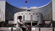 Trung Quốc sẽ duy trì sự liên tục và ổn định của chính sách tiền tệ