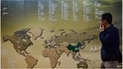 Thế giới đối mặt với làn sóng giảm phát lần thứ 3