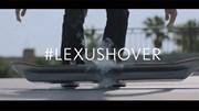 Lexus bán ván bay từ ngày 5/8