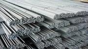 Giá thép và quặng sắt tại Thượng Hải giảm