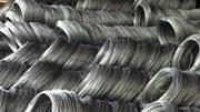 Giá quặng sắt của Trung Quốc tăng do giá thanh cốt thép duy trì vững