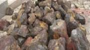 Giá quặng sắt tại Trung Quốc tăng cao