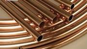 TT kim loại thế giới ngày 22/9/2020: Giá đồng tại London tăng