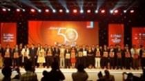 Lễ trao giải Top 50 Doanh nghiệp kinh doanh hiệu quả nhất Việt Nam