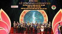 Lễ Tôn vinh và trao Giải thưởng Sản phẩm, dịch vụ Thương hiệu Việt tiêu biểu
