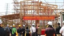 Xuất khẩu gỗ Nhật Bản đang bùng nổ tại thị trường châu Á