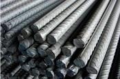 Giá sắt thép Trung Quốc đã hết thời hoàng kim?