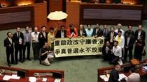 Hong Kong bác dự luật cải cách của Trung Quốc
