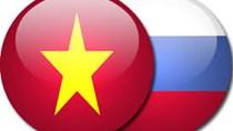 Triển lãm hàng Việt Nam chất lượng cao tại Viễn Đông, Liên Bang Nga