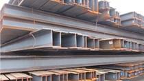 BCT gia hạn thời hạn QĐ điều tra áp dụng biện pháp CBPG đối với mặt hàng thép