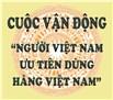 """Sáng tác logo cho Cuộc vận động """"Người Việt Nam ưu tiên dùng hàng Việt Nam"""""""
