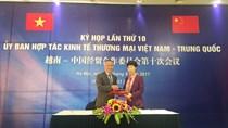 Kỳ họp lần thứ 10 Ủy ban Hợp tác kinh tế thương mại Việt Nam - Trung Quốc