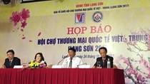 Hội chợ Thương mại quốc tế Việt - Trung năm 2017