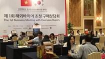 Mời doanh nghiệp tham gia Chương trình giao thương doanh nghiệp Việt Nam - Hàn Quốc