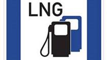 Đầu tư vào LNG đạt kỷ lục 50 tỷ USD trong năm 2019