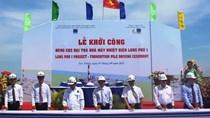 PVN khởi công nhà máy nhiệt điện 1,2 tỷ USD ở Sóc Trăng