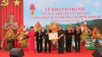 Thái Nguyên khánh thành nhà máy nhiệt điện 4.300 tỷ đồng