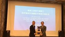 Bộ Công Thương gửi tặng nhân dân Trung Quốc vật dụng y tế phòng chống dịch bệnh