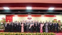 Đại hội Đảng bộ Bộ Công Thương lần thứ III nhiệm kỳ 2020-2025 thành công tốt đẹp