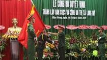 Phó tư lệnh Quân khu 9 tử vong vì tai nạn giao thông