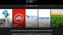 Việt Nam là khách mời danh dự của Triển lãm quốc tế trực tuyến tại Algeria