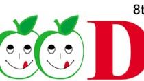 26-28/8: Mời tham gia Hội chợ thực phẩm INDIA FOODEX 2016 tại Ấn Độ
