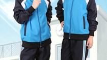 Doanh nghiệp Australia tìm nhà sản xuất quần áo đồng phục