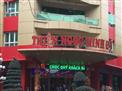 Kết quả xử lý vi phạm Công ty TNHH Thiên Ngọc Minh Uy
