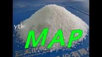Áp dụng biện pháp tự vệ chính thức phân bón DAP và MAP nhập khẩu