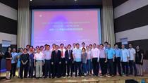 Bộ Công Thương mời đoàn Trung Quốc vào giao dịch, kết nối giao thương