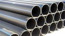 Australia điều tra chống bán phá giá ống thép Việt Nam