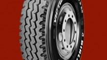 Hoa Kỳ điều tra chống trợ cấp sản phẩm lốp xe ô tô Việt Nam