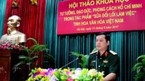"""""""Tư tưởng, đạo đức, phong cách Hồ Chí Minh trong Tác phẩm Sửa đổi lối làm việc"""""""
